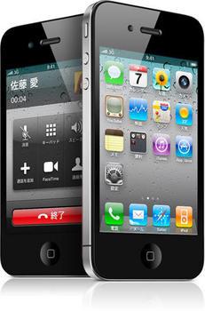 128263345068816204326_interface_20100624.jpg